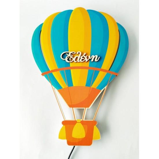 Ξύλινο Φωτιστικό Αερόστατο 35cm