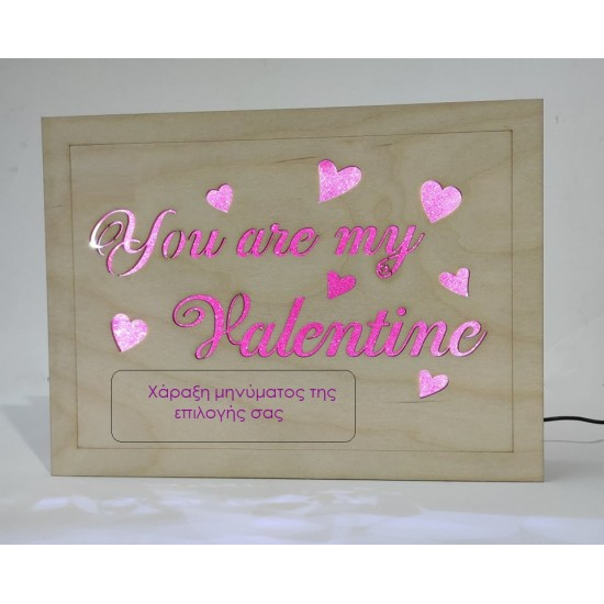 Ξύλινο φωτιστικό You are My Valentine