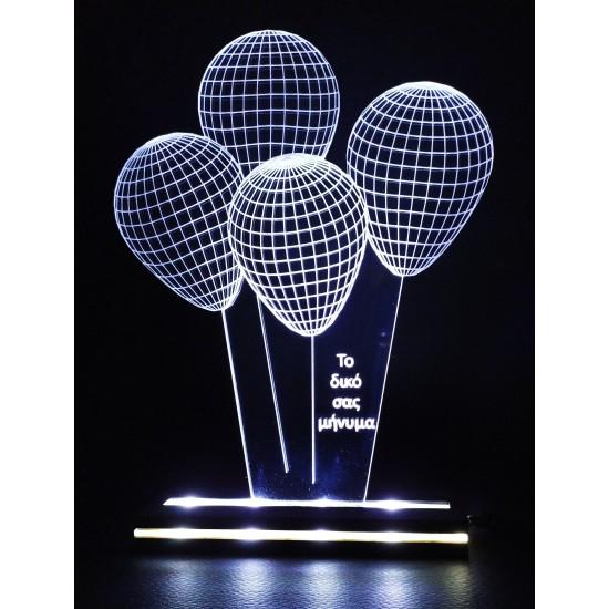Διακοσμητικό Φωτιστικό Μπαλόνια